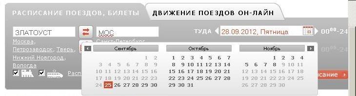писать Альтернативную наличие билетов на поезд чегдомын хабаровск Новые