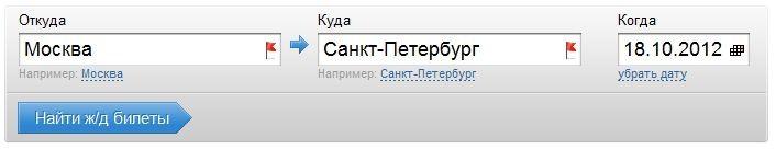 Tutu ru - авиа и ж/д билеты   Отзывы покупателей