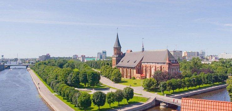Москва Берлин авиабилеты от 4703 руб расписание самолетов