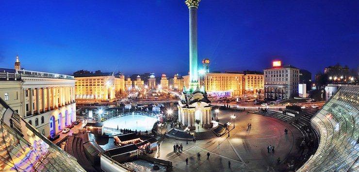 059 москва киевская софия цена: